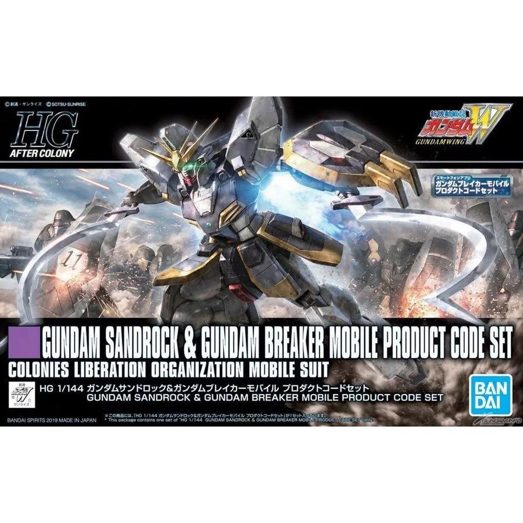 Hg Gundam Sandrock Bandai Shopee Singapore