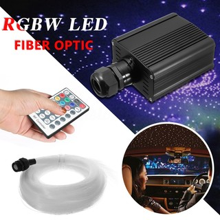 16W RGBW LED Fiber Optics Star Ceiling Light Kit 335 Strands