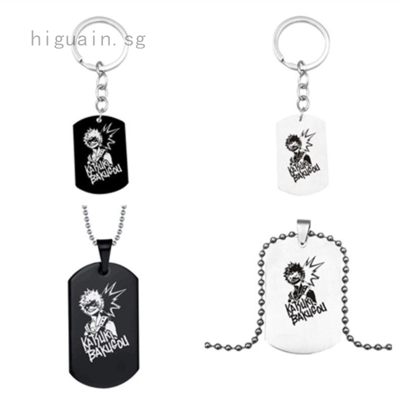 Anime My Hero Academia Necklace Pendant & Keychain Keyring No Hero Academia Gift