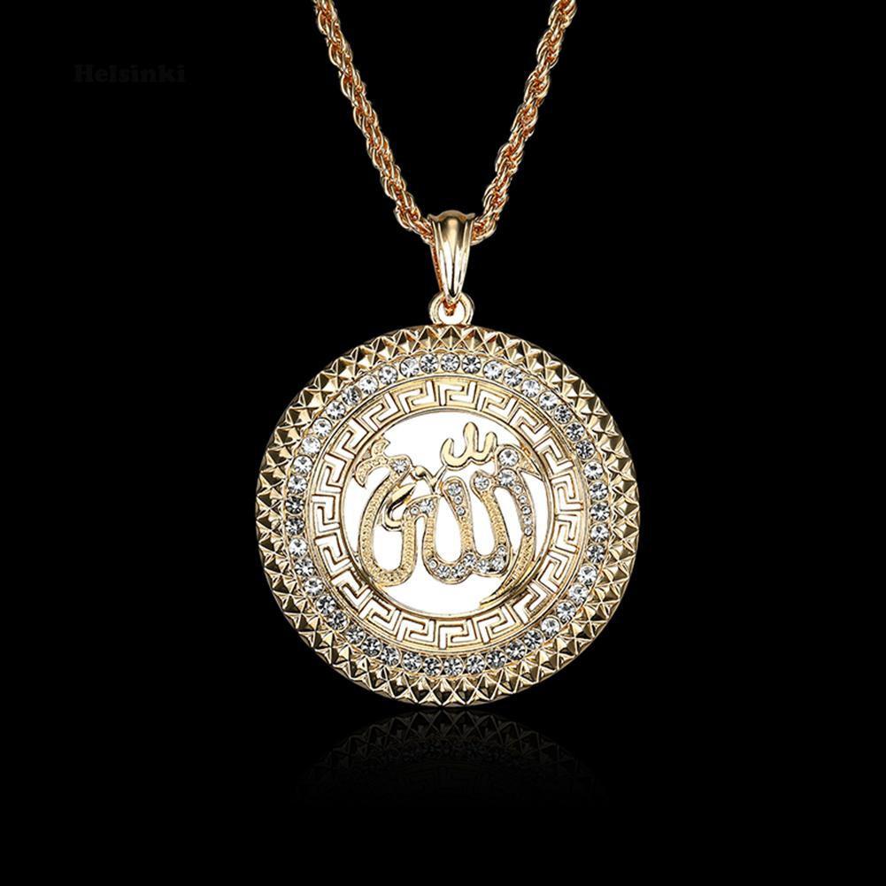 HEL Women s Muslim Islam Cutout Round Allah Pendant Necklace Middle East Arab  Gift  08150b0cb18d