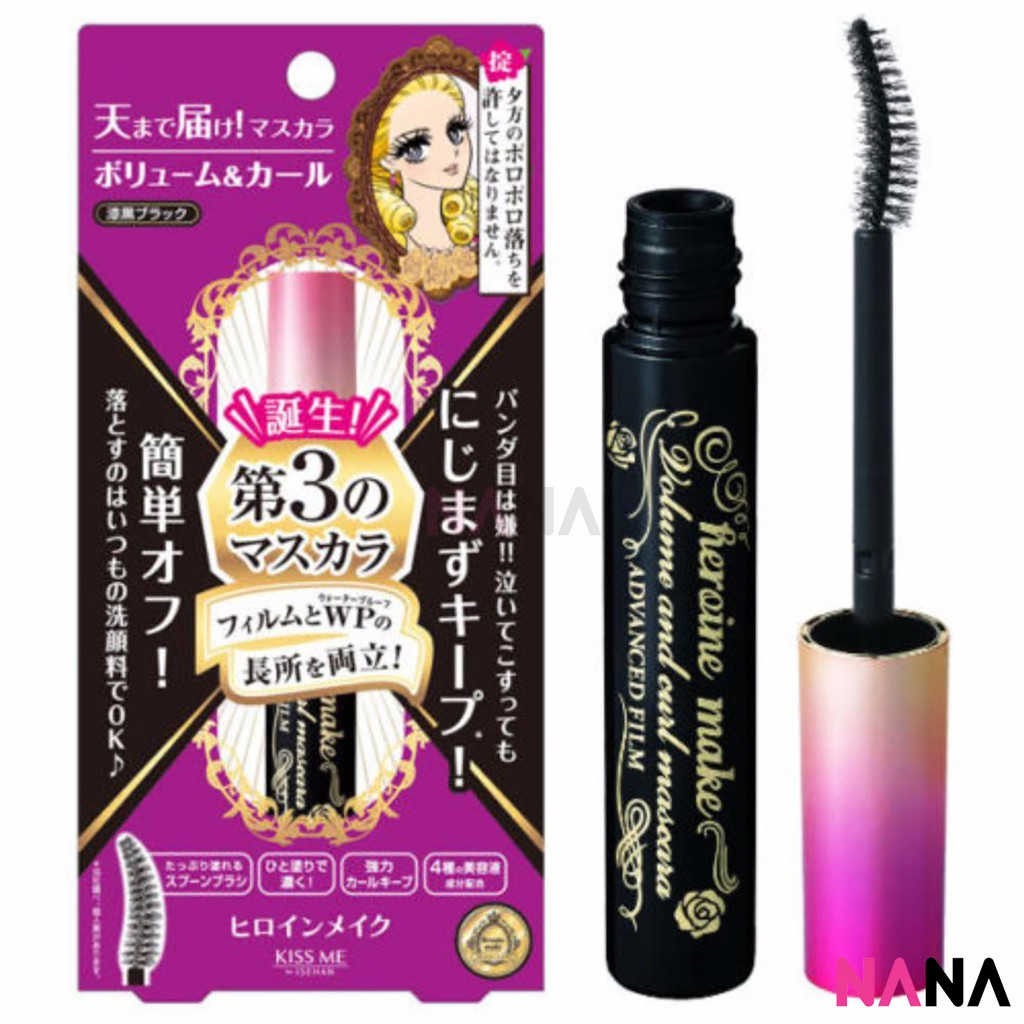 12e45c71ab1 KISS ME Heroine Make Volume & Curl Mascara Advanced Film (Black) 6g  (Purple) | Shopee Singapore