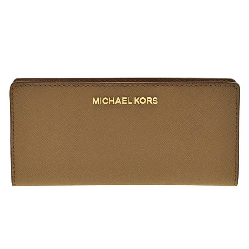 d88519b7811782 Michael Kors Mindy Leather Crossbody Clutch Dark Khaki   Shopee Singapore