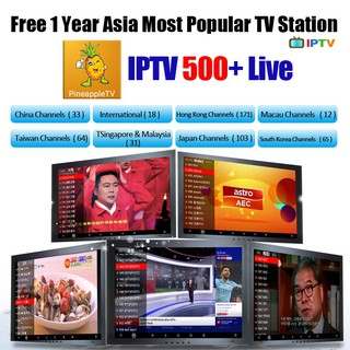 500+Live Channels Malaysian Best IPTV Pineapple TV for TV