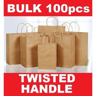100 pcs, 3x4 Natural Muslin Bags with Drawstrings - NAKPUNAR