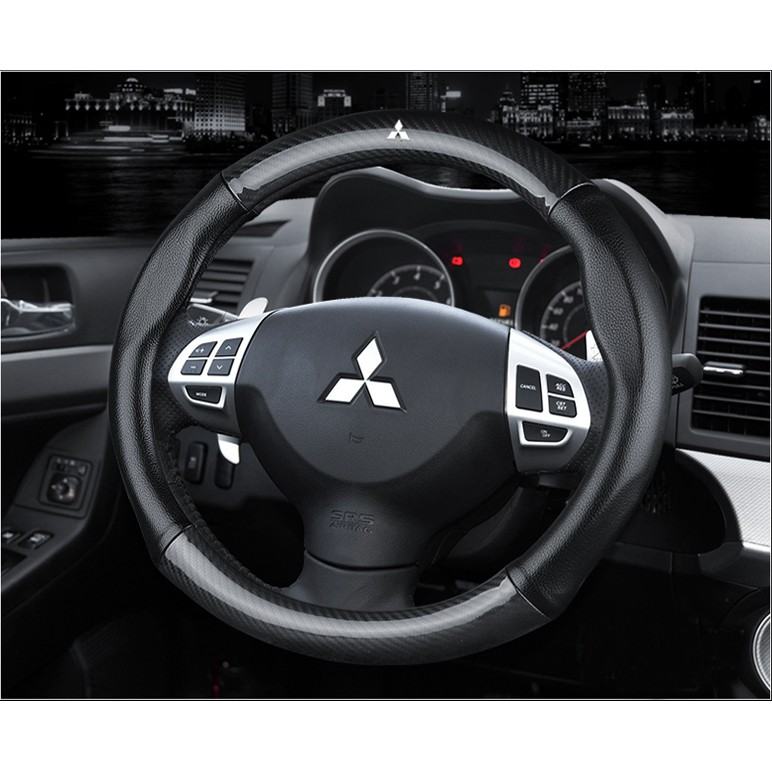Carbon Fiber Car Steering Wheel Cover Mitsubishi Outlander Lancer Mirage Attrage