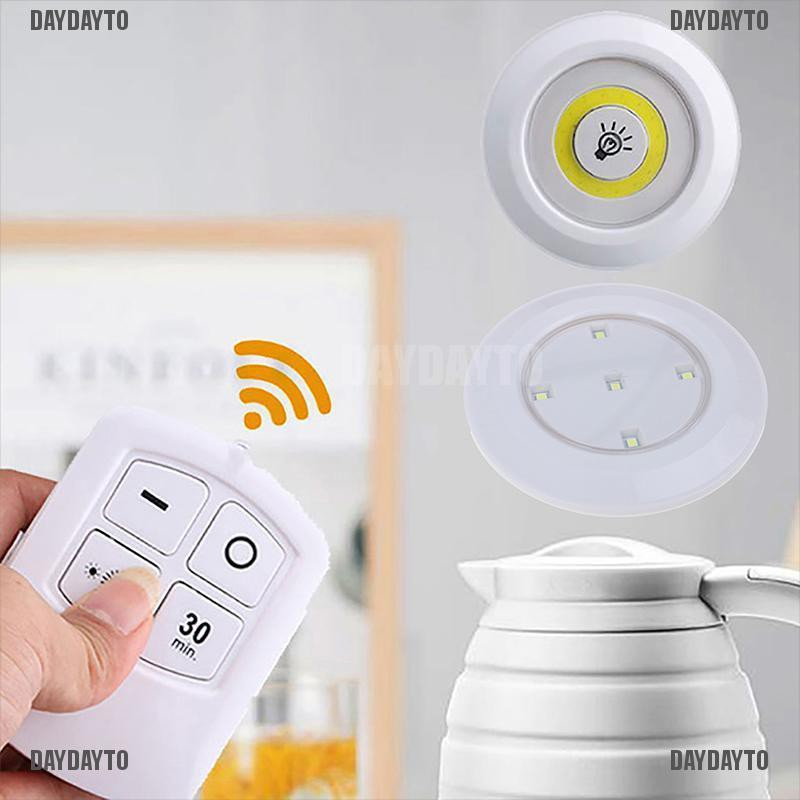 Light Cob Lamp Dimmable Remote Control