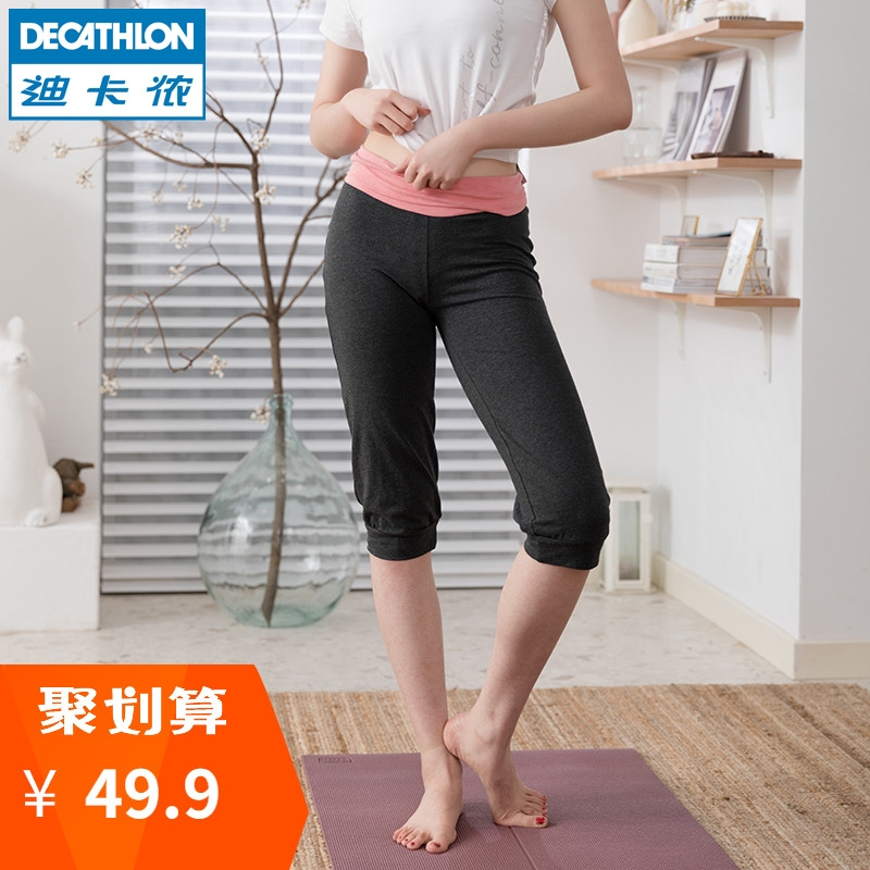 8456b106ee Buy running tights - Promos and Deals - Jun 2019   Shopee Singapore