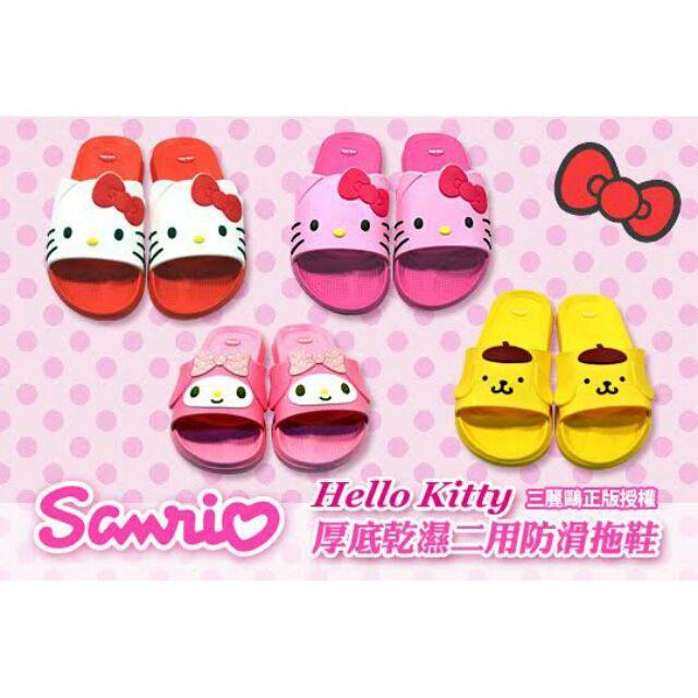 6eecc8e72 Buy hello slipper - Slippers Promos and Deals - Women's Shoes Jun 2019 |  Shopee Singapore
