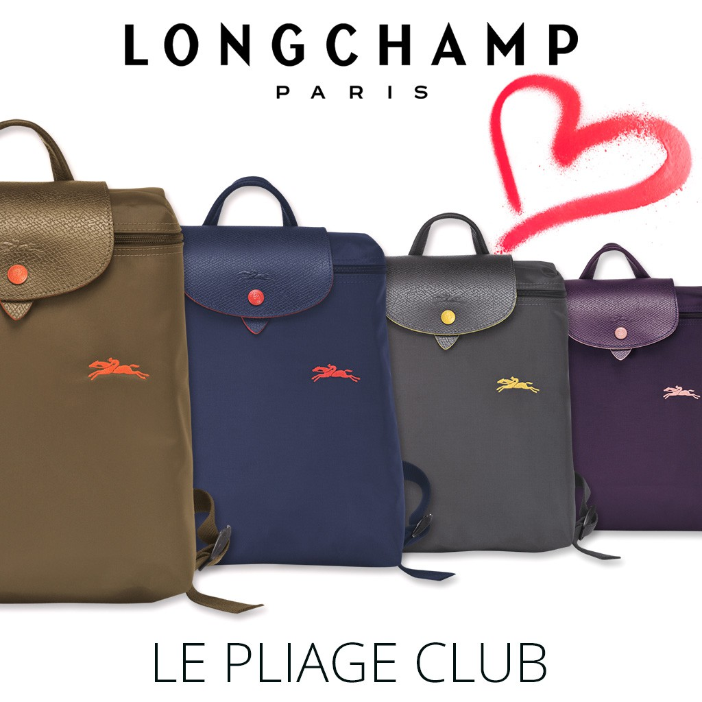 47c6b16b46 | LONGCHAMP | Le Pliage Club | Backpack | Shopee Singapore