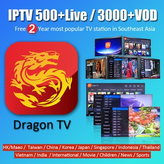 Dragon TV 500+Live TV Channel 3000+VOD Astro Hongkong TV