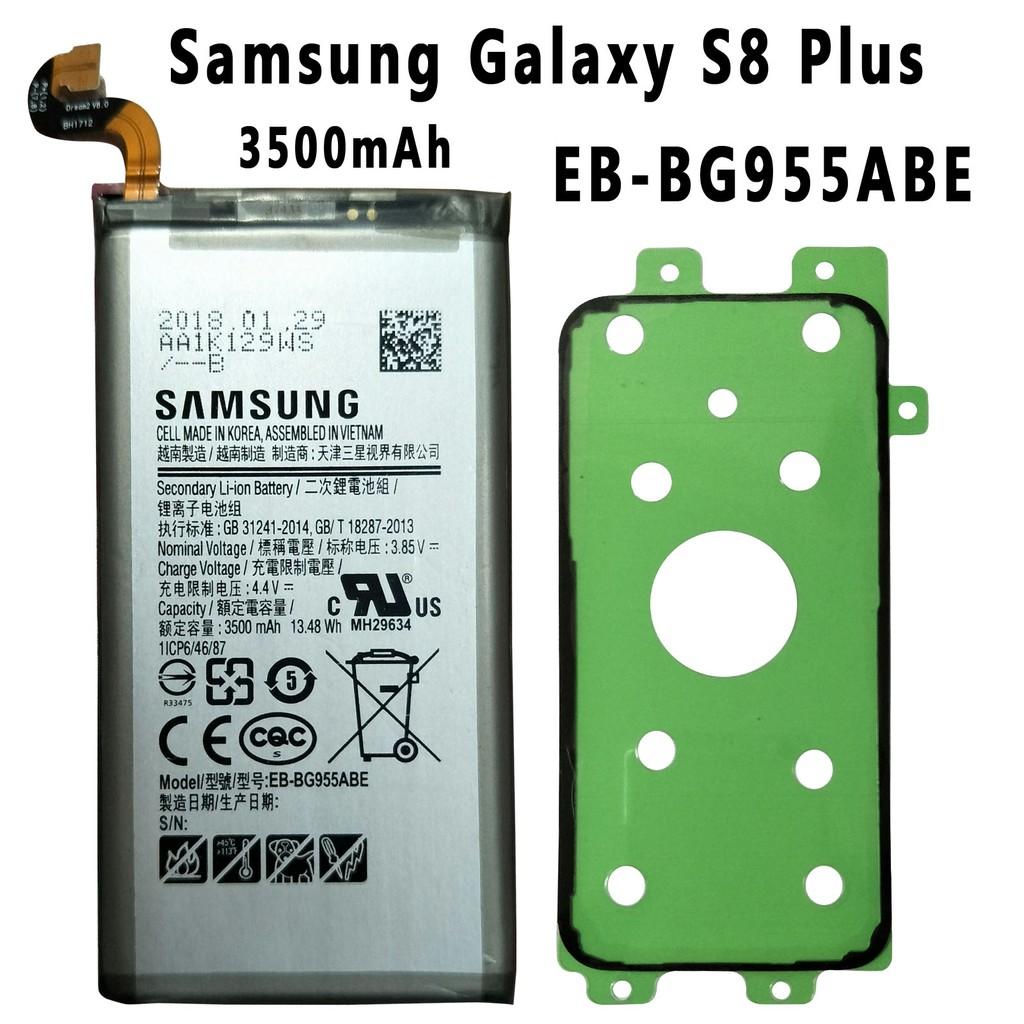 Samsung Galaxy S8 Plus EB-BG955ABE 3500mAh G955F G955FD G955U G955A Battery