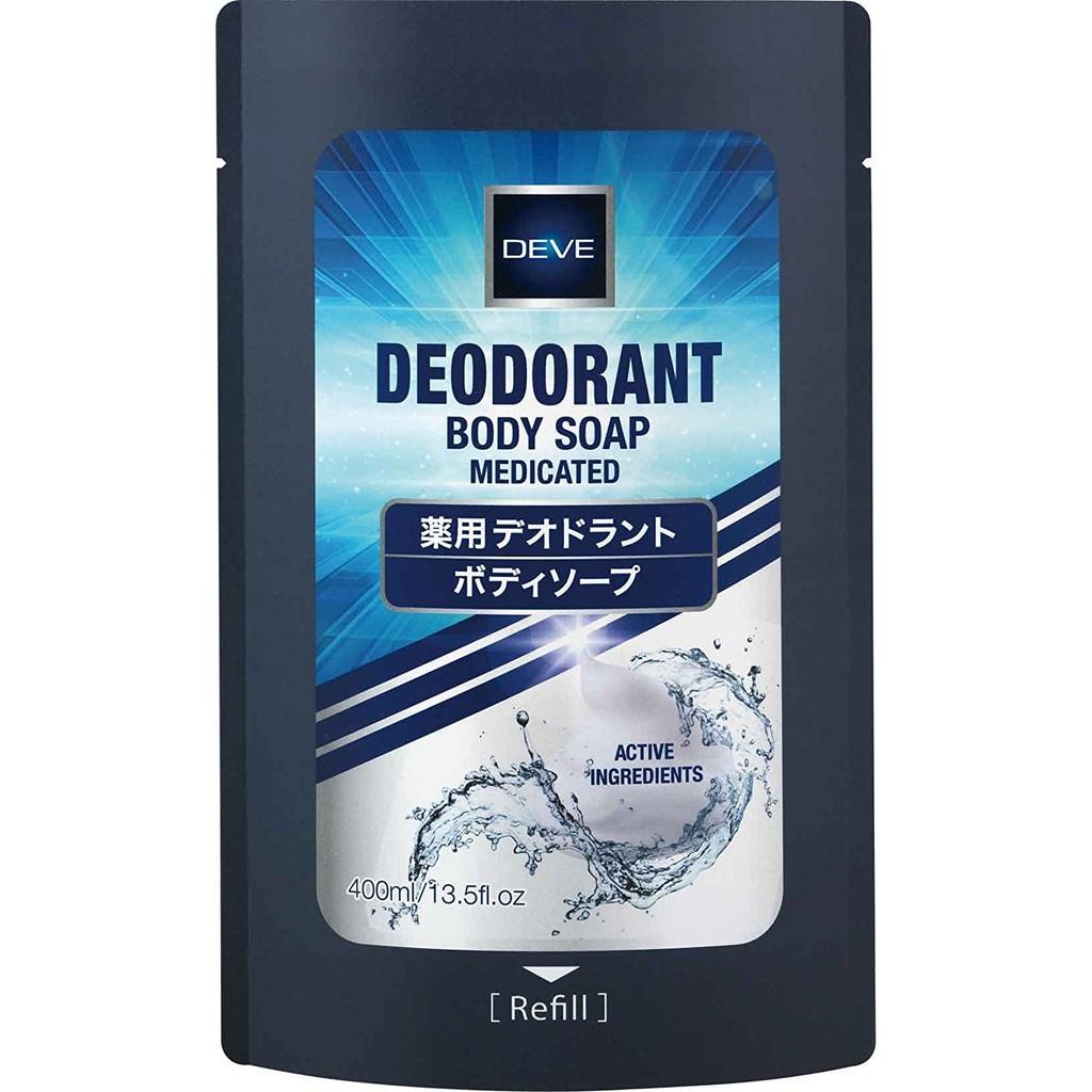 Pon Moisturizing Body Cleanser Refill Pack700g Mens Biore White Energy Foam 700ml 700g Shopee Singapore