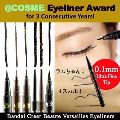Kết quả hình ảnh cho Creer Beaute La Rose De Versailles eyeliner