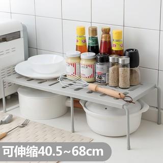 Retractable Shelf Home Kitchen Desktop Finishing Storage Rack Space Space Season