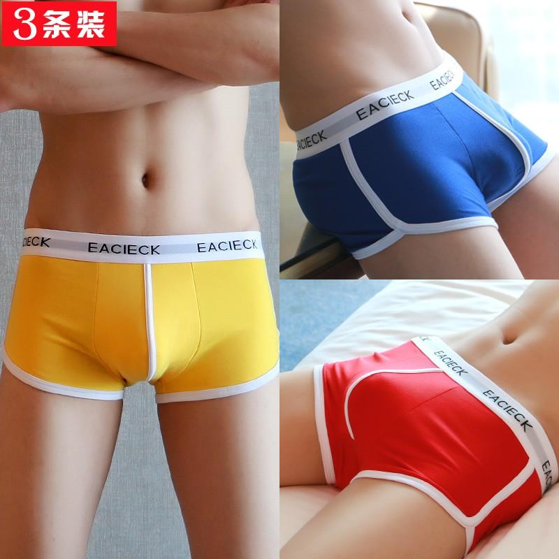 12a35026f379 3 loaded men's cotton boxer briefs, Arro pants, breathable personality,  Korean | Shopee Singapore
