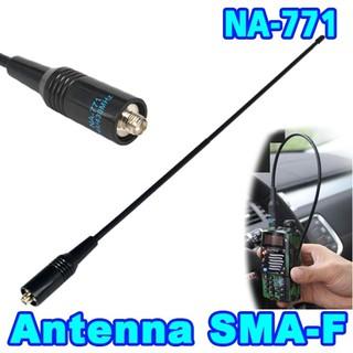 Way Radio 144/430MHz SMA NA771 Dual Wide Band Antenna for
