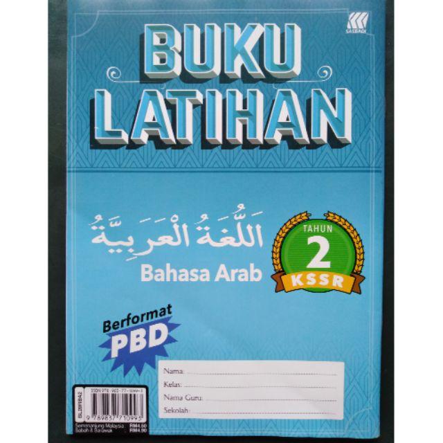 Buku Latihan Bahasa Arab Tahun 2 Shopee Singapore