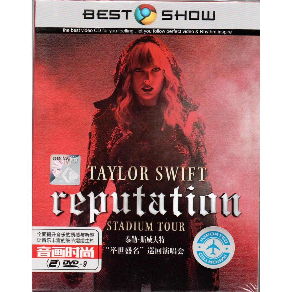 New Dvd Taylor Swift Reputation Stadium Tour Complete Concert 2018 Shopee Singapore