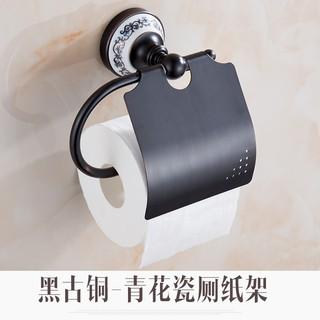 Copper Black Toilet Paper Holder Tissue