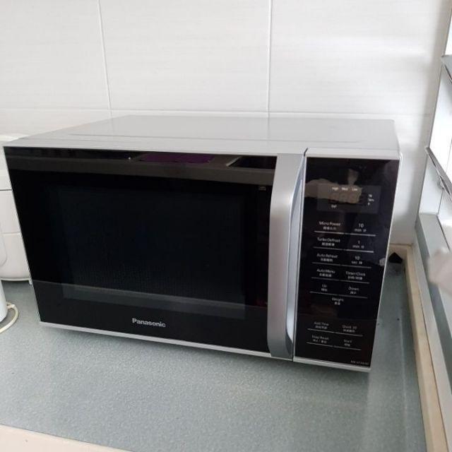 Panasonic Nn St34hmypq 25l Microwave Oven Shopee Singapore