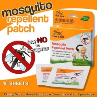 TIGER BALM MOSQUITO REPELLENTS PATCH