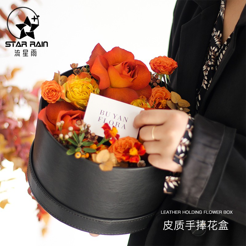 Luxury Leather Hug Bucket Flower Box Flower Packaging Box Bouquet Gift Box Empty Rose Round Flower Bucket Floral Arrangement Shopee Singapore