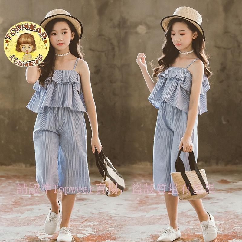 Girl S Clothing Set Girls Camisole Wide Leg Pants Set Children S Wear Korean Style Kid S Clothing Shopee Singapore