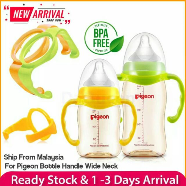 Pigeon Baby Milk Bottle 240Ml 100/% New /& Original Free Shipping Worldwide
