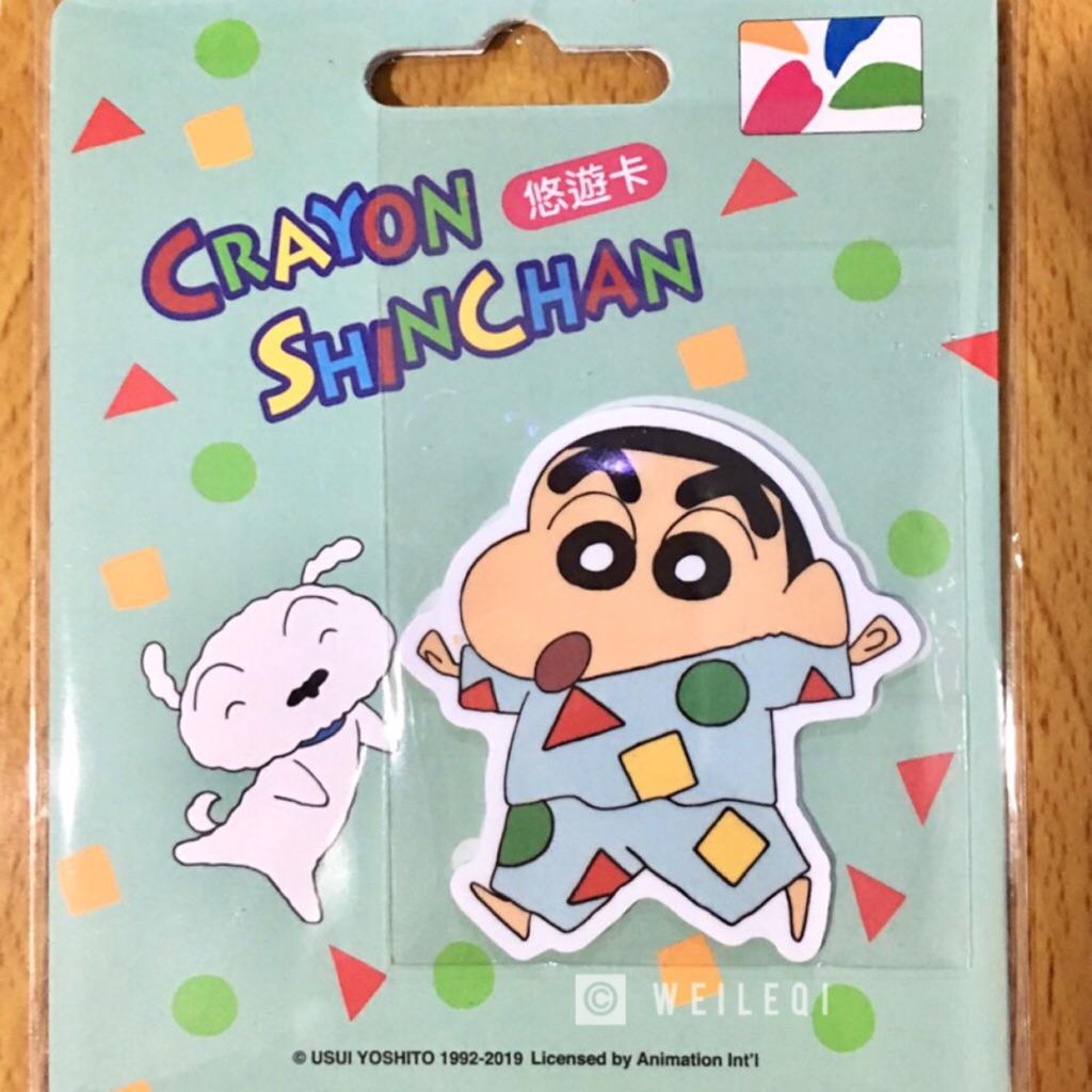 crayon shinchan taiwan easycard  shopee singapore