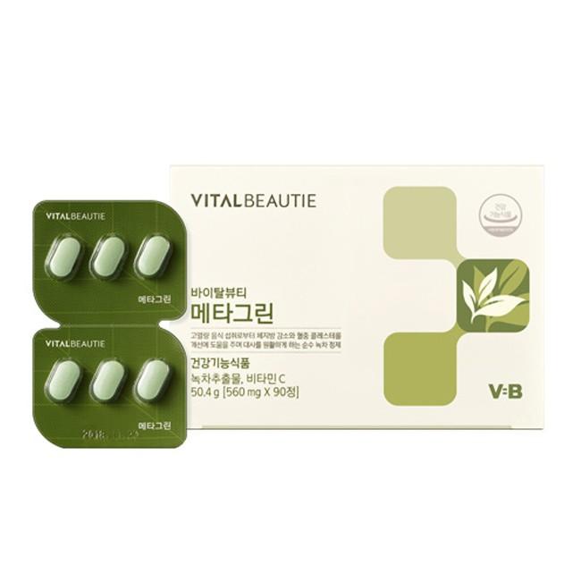 Amore Pacific Vital Beautie Meta Green 560mg X 90pill Diet Slimming