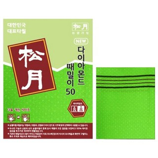 2 colors Korean Italy Exfoliating Body-Scrub Glove Towel Green Red RS