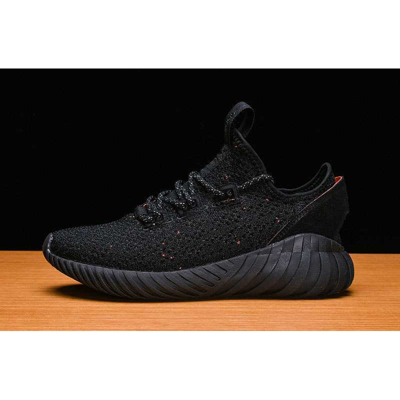 Adidas Tubular Doom Sock PK Clover Coconut Running Shoes Sneakers ... f63544ac8