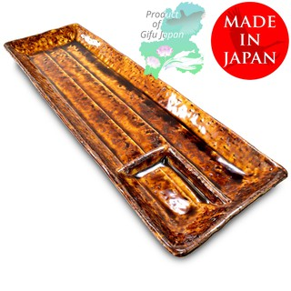 Mino Ware Japanese Long Sushi Serving Plate 13 inch Sushi Rolls Grilled Fish Cake Food Beige