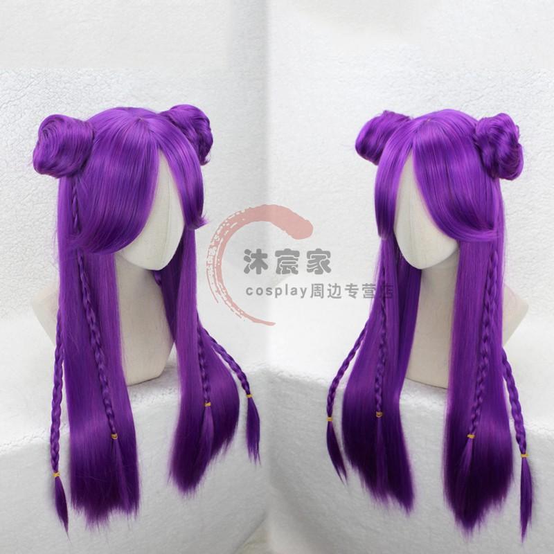 league of legends kda women's lol card's 4 pcs hair cosplay wig