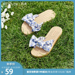 Net Red Slippers Female Tide 2019 Summer New Korean Version of The Society Wearing A Word Mao Mao Flat Bottom Slippers