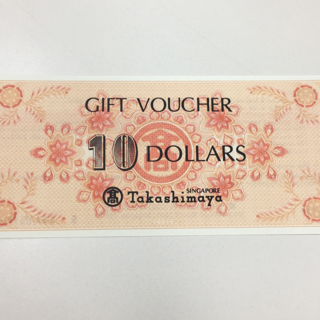 Takashimaya Voucher Shopee Singapore Duck Tour