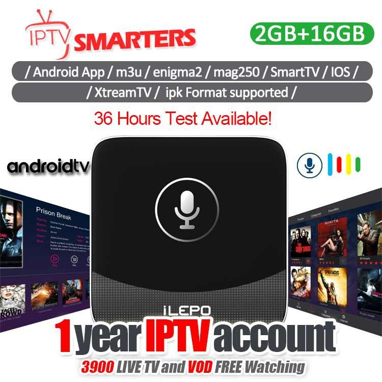 iLEPO Smart Android 7 1 Amlogic 2GB 16GB TV Box Voice control & 1 Year IPTV  Smarters Subscription
