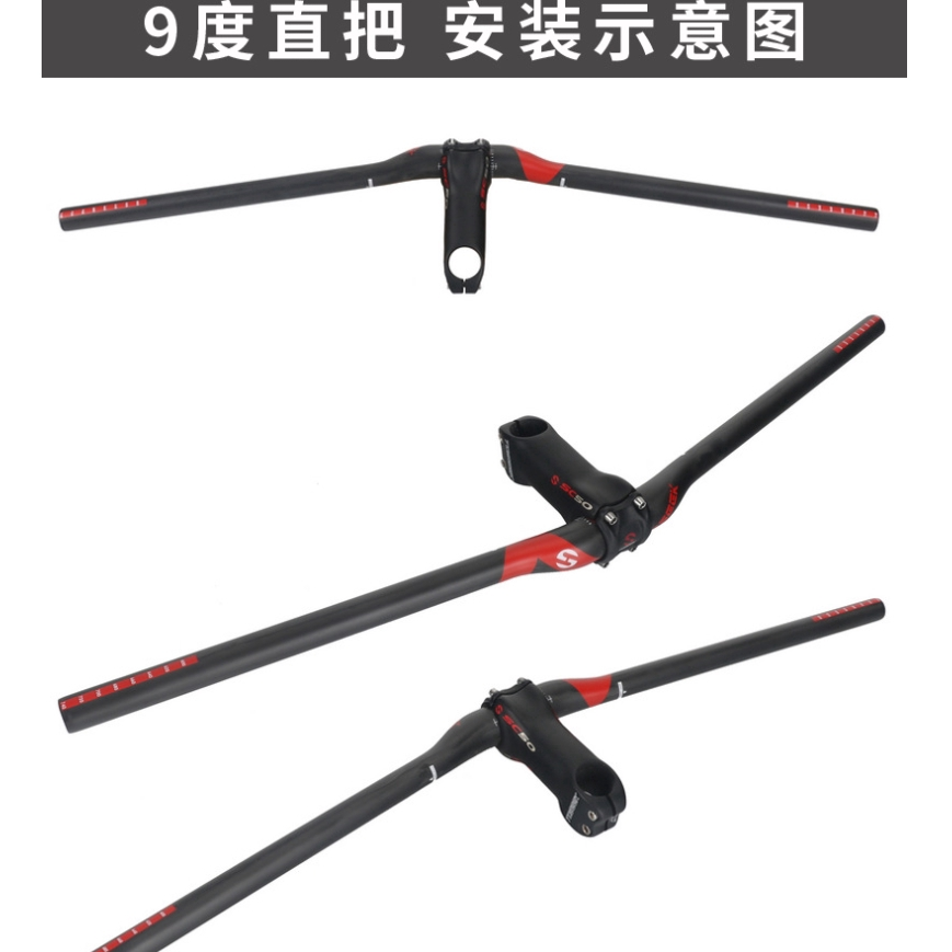 TOSEEK Carbon UD MTB Mountain Bike Handlebar Flat bar Back 3°//9° 31.8* 600-720mm