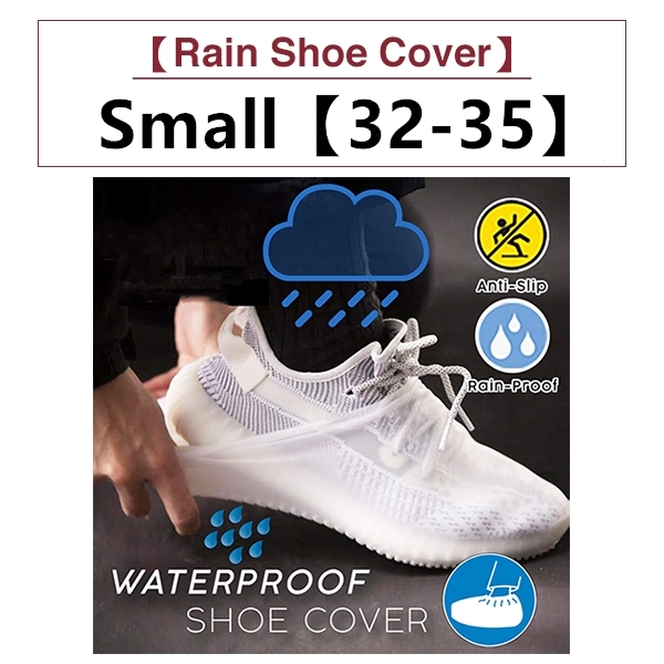 fast-shop Rain Shoe Covers Waterproof Hiking Shoe Protector Latex Disposable Rain Shoe Covers Durable for Home Outdoor Useful and Practical Beige