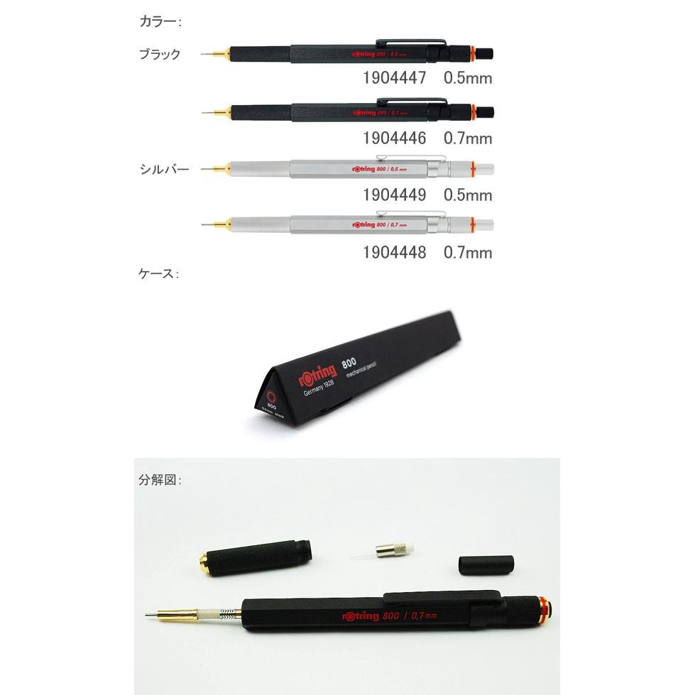 2B Writing Lot 2 Tubes ROTRING Germany Refill Mechanical Pencil Lead 0.5 mm