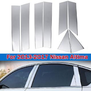 REAL CARBON FIBER PIllar Posts for NISSAN ALTIMA 8 PIECE SET ALL NEW 2013-2018