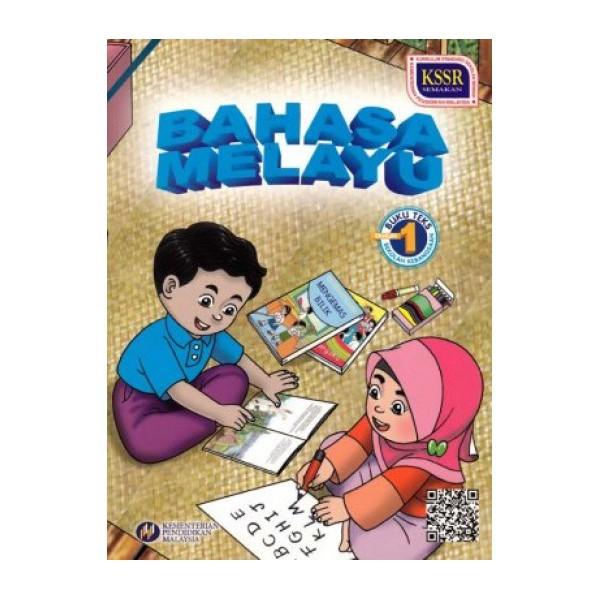 Buku Teks Bahasa Melayu Tahun 1 Shopee Singapore