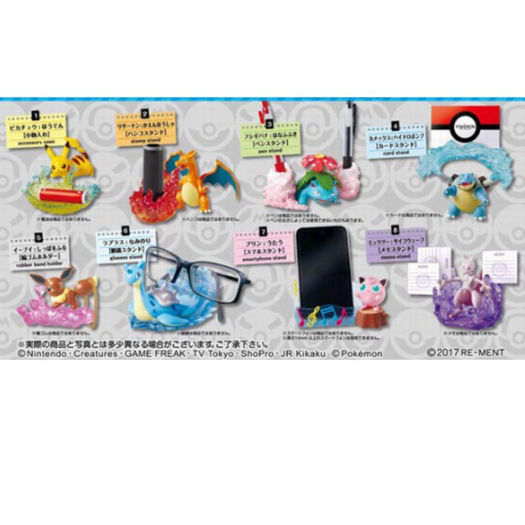 Pokemon Useful figures at the desk  Pikachu Japan Re-Ment accessory case