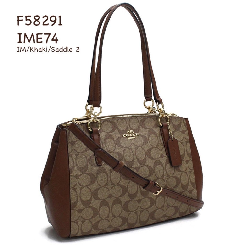 8bb74b30683 Coach Lexy Chain Shoulder Bag (Black) F27594