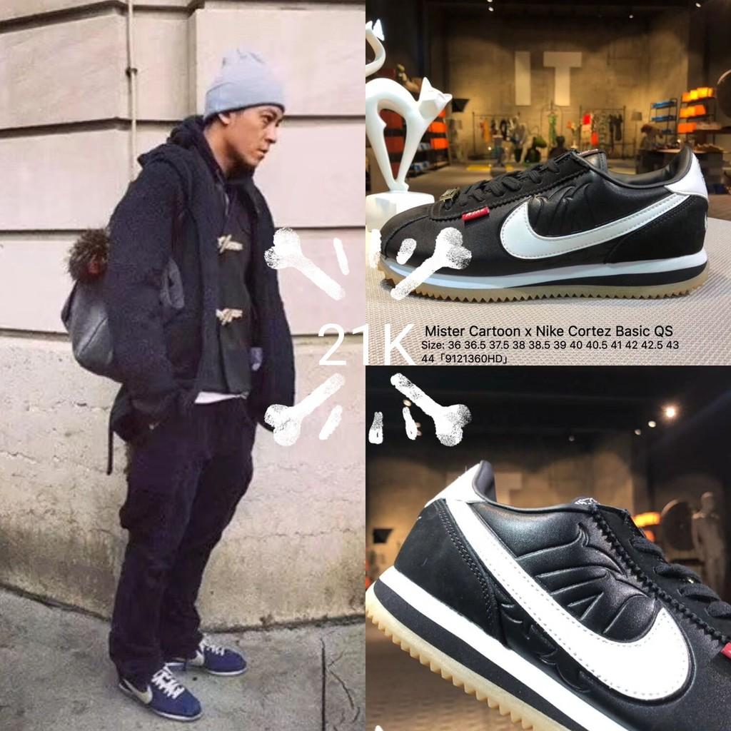 buy online 88080 49b1b Nike Cortez Basic QS jogging shoes Size: 36-44