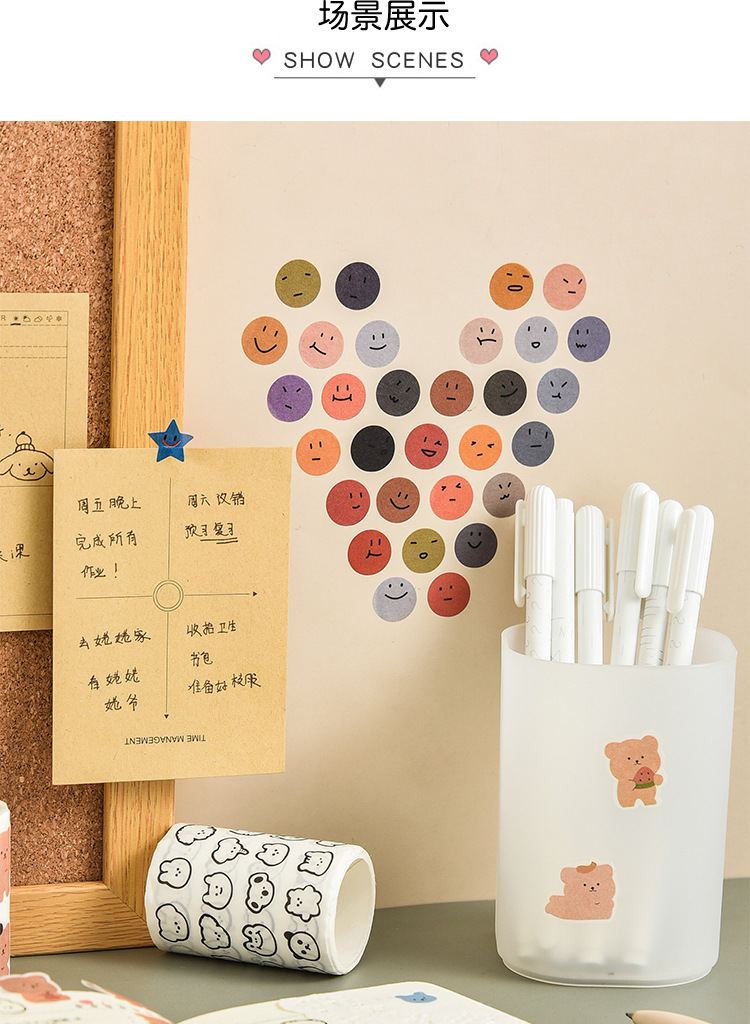 Sunny 1 Pcs Cute Masking Tape Diary Scrapbooking DIY Decoration Washi Tape