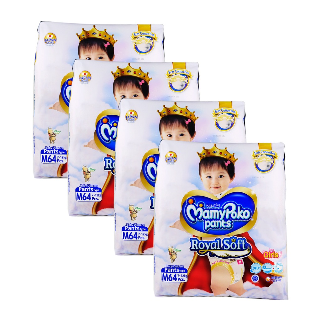 Bundle of 4] MAMYPOKO ROYAL SOFT PANTS CARTON DEAL | Shopee Singapore