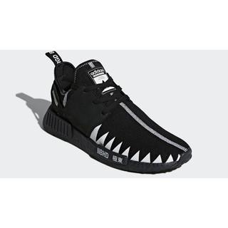 Adidas Neighborhood NMD_R1_PK