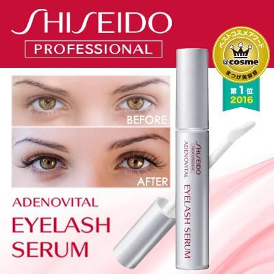 82e0b663b60 Shiseido Professional Adenovital Eyelash Serum | Shopee Singapore