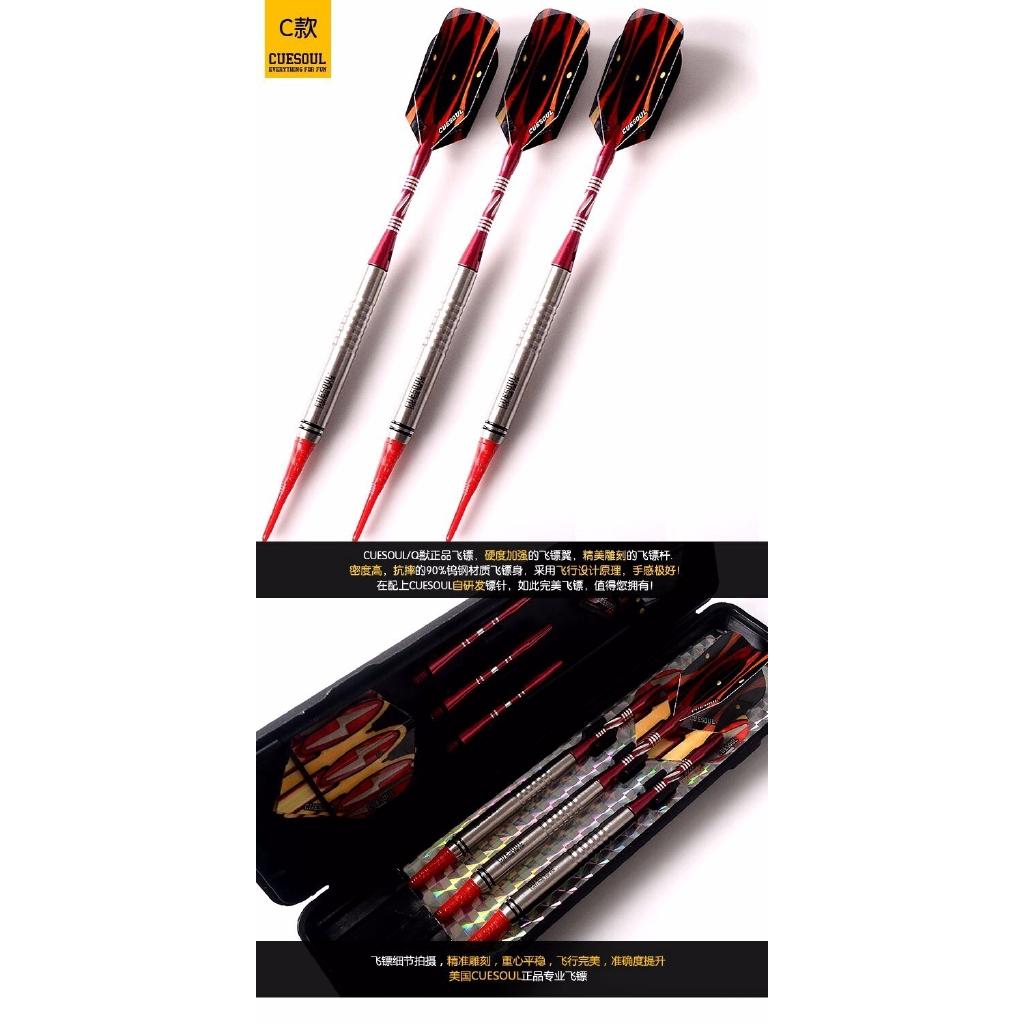 /'LIGHTWEIGHTS/' Standard Dart Flights 18g Tungsten Dart Set 2 Tone Shafts,Case!